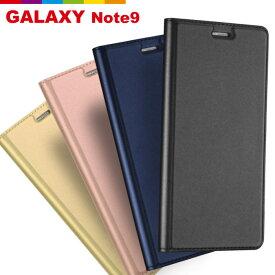 SKIN Pro Galaxy Note9 ケース 手帳型 ベルトなし カバー Galaxy ギャラクシー ケース ブック型 財布型 手帳型カバー 手帳型ケース スマホケース スマホバー カード収納 スタンド 上質な手触り