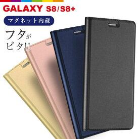 SKIN Pro Galaxy ケース 手帳型 カバー Galaxy S8 S8+ S8Plus S8プラス SC-02J SCV36 SC-03J SCV35 ギャラクシー Galaxy ケース ブック型 財布型 手帳型カバー 手帳型ケース スマホケース スマホバー カード収納 スタンド 上質な手触り
