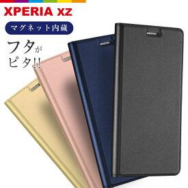 Xperia XZ XZs 手帳型 SKIN PRO シリーズ 高品質 PUレザー 薄型 シンプル iPhoneケース スマホケース スマホカバー sony ソニー Android アンドロイド エクスペリア