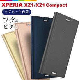 Xperia XZ1 XZ1 Compact 手帳型 SKIN PRO シリーズ 高品質 PUレザー 薄型 シンプル iPhoneケース スマホケース スマホカバー sony ソニー Android アンドロイド エクスペリア ベルトなし