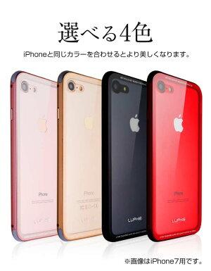 iPhone7ケース背面ガラスケースクリア透明アルミニウムバンパーケースメタルバンパーケースアルミアルミケースiPhone7plusケースiPhone6sケースiPhone6splusケースアイフォン7スマホケースシンプル耐衝撃軽量薄いLUPHIE
