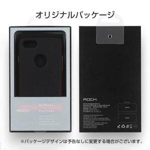 iPhone7ケース耐衝撃二重構造キックスタンドスタンドメッキメッキ加工カバーiPhone7plusケースアイフォン7アイホンスマホケーススマホカバーシンプル軽量薄いROCK海外メンズおしゃれストラップホール