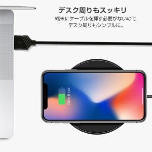iPhone8ワイヤレス充電器Qi
