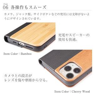 天然木iPhoneXiPhone8ケース手帳型iPhone77Plus8PlusX木製ウッドケース手帳型カバー手帳型ケースカード収納スタンドパス入れiPhoneケースアイフォンカバーアイフォン8アイフォンXウッド木