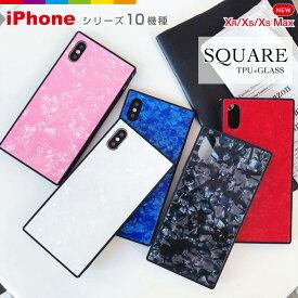iPhone ケース iPhone8 背面ガラス ケース スクエア 四角 シェル クリスタル iPhoneケース おしゃれ 海外 可愛い 強化ガラス ストーン柄 iPhone7 plus iPhoneXR iPhoneXS Max スマホケース iPhone8ケース iPhone6s 8plus 7plus iPhone X 6