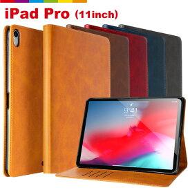 iPad Pro 11インチ カバー 2019 手帳型 ベルトなし NEW iPadPro ケース 11inch レザー アイパッドプロ ケース アイパッドカバー 保護カバー 保護ケース