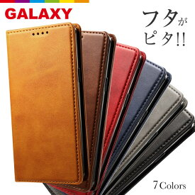 galaxy s10 ケース galaxy s10 plus ケース Galaxy S9 Galaxy Feel2 SC-02L ケース マグネット 手帳型 ベルトなし シンプル カード入れ カード収納 定期入れ galaxys9 galaxyfeel2 ギャラクシー 手帳 革