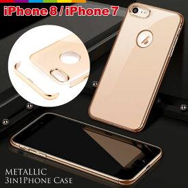 847f157589 iPhone8ケース iPhoneケース iPhone7ケース 3パーツ 3in1 メタリック メッキ シンプル 無地 ケース 軽量 薄型
