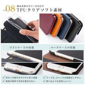 iPhone8ケースiPhoneXRケース手帳型ベルトなしスマホケースiPhone7iPhone6iPhone6sマグネットケースiPhoneケース無地シンプルレザーカード収納ストラップ付きスタンドアイフォンカバーアイフォンケースベルトレス可愛い