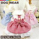 犬服 犬用 犬用品 犬ドレス 犬のドレス ドッグドレス おしゃれ 可愛い ペット服 夏の犬服 春の犬服 リボン ギンガムチ…