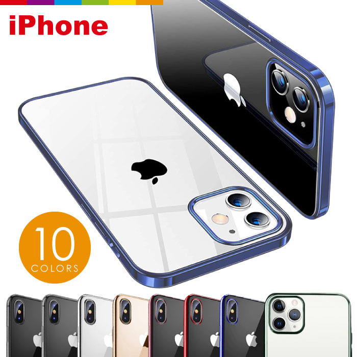 【全面保護ガラス2枚付】iPhoneX iPhone8 iPhone7ケース 透明 サイドメタリック クリア iPhone iPhone7 Plus iPhone6s iPhone6 Plus SE ケース iPhone5s iPhoneX 赤特集