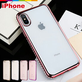 iPhone8 iPhoneXR【800円企画】ダイヤモンド TPU iPhoneケース iPhone7ケース iPhone7 Plus ケース iPhone6s iPhone6 Plus iPhone SE 透明 クリア iPhone5 iPhone5s