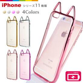 66dd3a1a81 iPhone8 猫耳 iPhoneケース TPUケース iPhone7ケース iPhone7 Plus ケース iPhone6s iPhone6  Plus iPhone