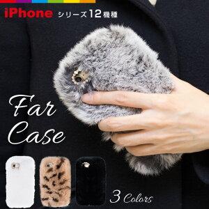 ふわふわファーケースiPhoneケースiPhone6iPhoneSEiPhone5siPhone6siPhone6plusiPhone7iPhone7plusiPhone