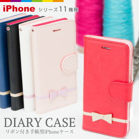 iPhone8 リボン 手帳型 レザー iPhone7ケース iPhone7 Plus ケース iPhone6s iPhone6 Plus iPhone SE ケース iPhone5 iPhone5s 赤特集