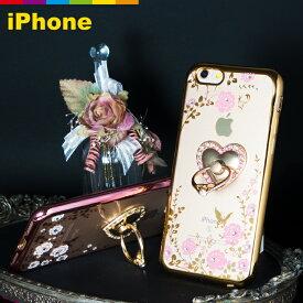 iPhone8 iPhone8 Plusハート リング付き フラワーTPU 落下防止 iPhoneケース 、iPhone6/6s、iPhone6+/6s+ iPhone8/7+ iPhone ケース iPhone6plus iPhone ケース