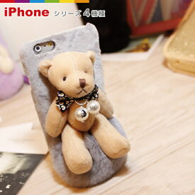 iPhone8 iPhone8 Plusくまさん ぬいぐるみ iPhoneケース iPhone6 iPhone8 iphone6 ケース iphone6sケース 動物 アニマル