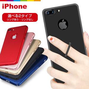 iPhone12 ケース リング付き ガラスフィルム付き 薄型 スリム iPhone11 スマホケース iPhone SE XR iPhone8 mini XS Pro Max SE2 第2世代 iPhone12Pro iPhoneケース カバー レディース メンズ シンプル スタンド 落下