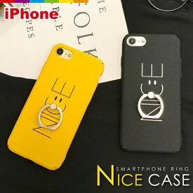 iPhone8 iPhone XR リング付き スマイル ナイス ケース NICE iPhone7ケース iPhone7 Plus ケース iPhone6s iPhone6 Plus iPhone SE ケース iPhone5sニコちゃん にこちゃん おしゃれ 海外