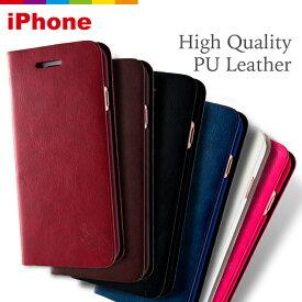 iPhone8 iPhone8 PlusMUSUBO 高品質 PUレザー 薄型 シンプル iPhone8ケース iPhone8 Plus ケース iPhone6s iPhone6 Plus iPhone SE ケース iPhone5s 皮 革 レザー