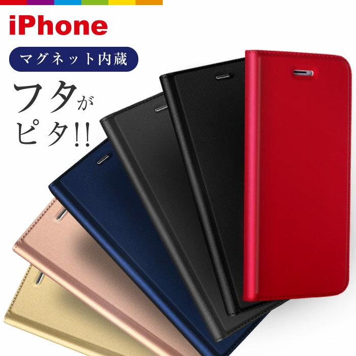 iPhone8 iPhone7ケース 手帳型 スマホケース iphone7 ケース iPhone 6 6s SE 5s plus iPhoneX 薄型 シンプル ベルトなし SKIN PRO 赤特集