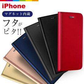 iPhone 11 Pro iPhone 11 Max ケース iPhone8 ケース 手帳型 iPhone XR ケース 手帳 iPhone7 plus iPhoneXR iPhoneXS Max スマホケース 手帳型 アイフォン6s ケース iphone7 ケース iPhone 6 6s SE 5s plus iPhoneX 薄型 シンプル ベルトなし 赤特集