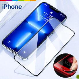 【400円企画】 iPhone8 iPhoneXR iPhone 11 Pro フィルム iPhone 11 Pro Max フィルム iPhone7 plus iPhoneXS Max 3D ガラスフィルム for iPhone 6 7 8 plus 全面保護 液晶保護フィルム