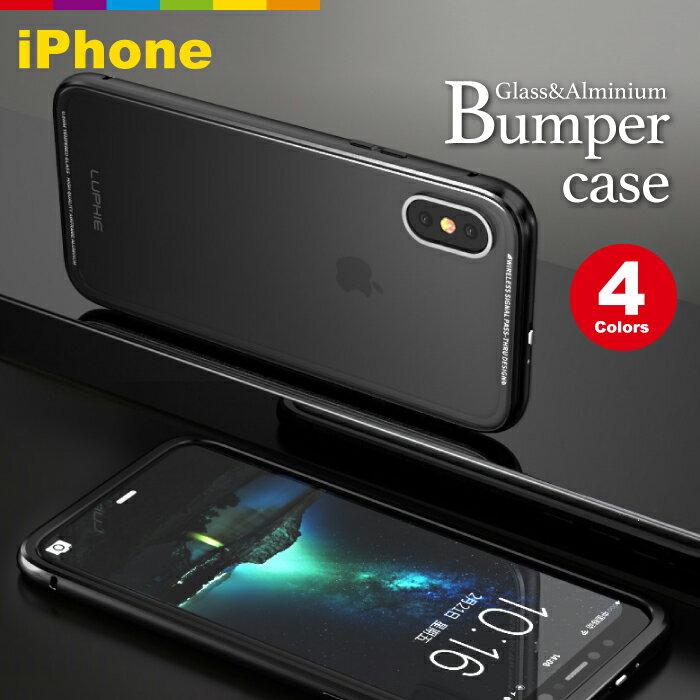 iPhone8 iPhone7 ケース 背面ガラスケース クリア 透明 アルミニウム バンパーケース メタル バンパーケース アルミ アルミケース iPhone7 plus ケース iPhone6s ケース iPhone6s plus ケース アイフォン7 スマホケース シンプル 耐衝撃 軽量 薄い LUPHIE