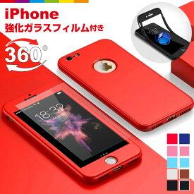 iPhone ケース iPhone8 TPU 全面保護 360度 フルカバー iPhone7 plus iPhoneXR iPhoneXS Max スマホケース iPhone8ケース iPhone6s 8plus 7plus iPhone X 6 強化ガラスフィルム 薄型 軽量 ソフト スマホケース シンプル おしゃれ 海外 メンズ ジッパー