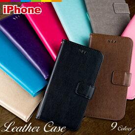 iPhone8 ケース 手帳型 iphone7 手帳型 iPhone8 iPhone7 plus iPhone XR iPhoneXS Max スマホケース シンプル レザー カード収納 スタンド