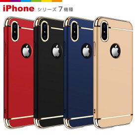 iPhoneXケース iPhone7ケース 3パーツ シンプル iphone6 ケース iPhoneX iPhone7 ケース iPhone7Plus iPhone6 iPhone6s iPhone6Plus iPhone6sPlus アイフォン7 アイフォン6 耐衝撃 カバー おしゃれ メンズ 海外