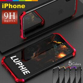iPhone ケース iPhone8 iPhone7 plus iPhoneXR iPhoneXS Max 背面ガラス 3パーツ iPhone6 iPhone6s iPhone8 iPhone7 iPhone7Plus iPhone8Plus iPhone6Plus 9H ガラス 多機種対応 耐衝撃 軽量 薄い メタル iPhoneケース スマホケース アイフォン7 おしゃれ メンズ LUPHIE