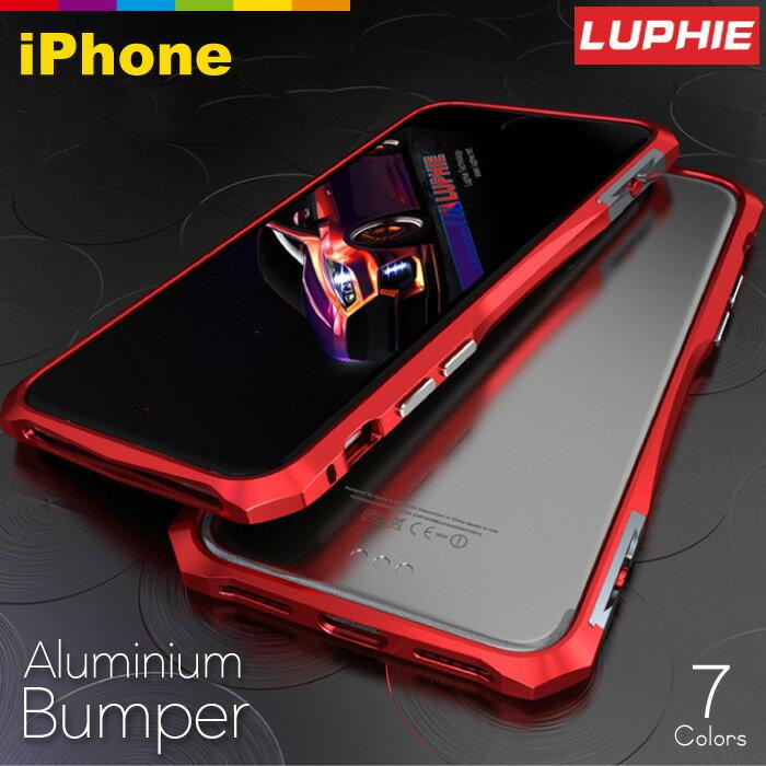【全面保護ガラス2枚付】iPhone7 ケース 持ちやすい フレーム 枠 バンパー iPhone7 iPhone7Plus iPhone8Plus アルミバンパー バンパーケース メタルケース メタルカバー 耐衝撃 軽量 iPhoneケース アイフォンカバー アイフォン7 LUPHIE