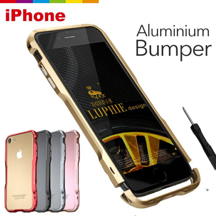 iPhoneXR iPhone8 iPhone7 ケース 持ちやすい フレーム 枠 バンパー iPhoneXS Max iPhone7Plus iPhone8Plus アルミバンパー バンパーケース メタルケース メタルカバー 耐衝撃 軽量 iPhoneケース アイフォンカバー アイフォン7 LUPHIE
