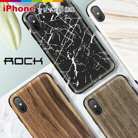 iPhoneX iPhone8 ケース 木製 天然木使用 大理石 マーブルストーン iPhone7 カバー iPhone 7Plus 8Plus 耐衝撃 軽量 アイフォンカバー iPhoneケース アイフォン8 衝撃吸収 軽量 薄い ウッドケース ウッドカバー 木製ケース TPU ソフトケース ROCK Grained