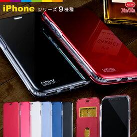 iPhone XR iphone x ケース iphone8 iPhoneXS 手帳 手帳型 iphone7ケース 耐衝撃 手帳型 iphone8plus カバー iphone7 plus ケース iphone6 iphone6s おしゃれ 手帳型ケース 全面保護 アイフォン8 カバー ワイヤレス充電 ワイヤレス 充電 ベルトなし