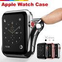 Apple Watch Series 3/2/1 TPU ソフトカバー メタリック ソフトケース Apple Watch 2 42mm 38mm ケース アップル ウォ…
