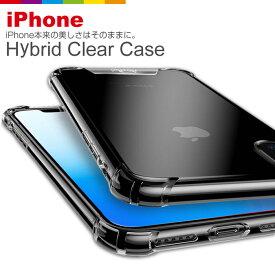 iPhone12 mini iPhone12 Pro Max iPhone 11 Pro ケース iPhone XR iPhone8 iPhone11 Pro Max ケース iPhoneXS se2 ケース iphone se 2020 iPhoneXS Max iPhone8Plus iPhone6s iPhone7 Plus クリア 透明 ストラップホール iphoneSE 第2世代 クリアケース スマホケース