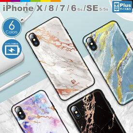 iPhoneXケース iPhone8ケース 大理石 マーブルストーン TPU ポリカーボネート 耐衝撃 iPhone ケース iPhoneケース マーブル おしゃれ ケース 光沢 iPhone7 ケース マーブル iPhone7 plus iphone8plus ケース アイフォン8 プラス ケース スマホケース スマホカバー