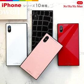 iPhone ケース iPhone8 背面ガラス ケース スクエア 四角 クロコダイル iPhoneケース おしゃれ 海外 可愛い 強化ガラス 軽量 ワニ柄 ストーン柄 iPhone7 plus iPhoneXR iPhoneXS Max スマホケース iPhone8ケース iPhone6s 8plus 7plus iPhone X 6
