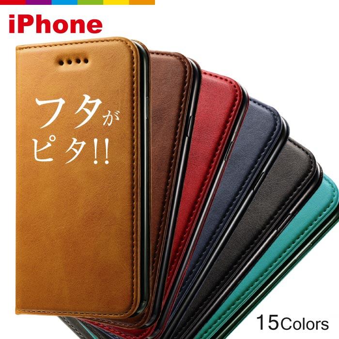iPhone8 ケース iPhone XR XS iPhone7 plus iPhoneXS Max スマホケース 手帳型 アイフォン マグネット ベルトなし シンプル iPhone8Plus iPhone6 iPhone7Plus カード入れ 手帳 革 アイフォン8