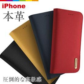 iPhone ケース iPhone8 iPhoneXR iPhone 11 Pro ケース 手帳型ケース 本革 牛革 レザー ベルトなし iPhone11 Pro Max ケース スタンド カードポケット マグネット おしゃれ 海外 iPhone7 plus iPhoneXS Max スマホケース iPhone6s 8plus 7plus iPhone X スマホカバー