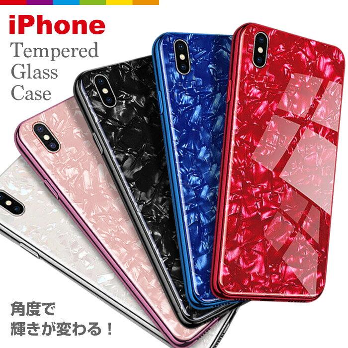 iPhone ケース iPhone8 iPhone7 plus iPhoneXR iPhoneXS Max スマホケース 背面ガラス ガラス クリスタル シェル 風 iPhone6 iPhone6s iPhone8 iPhone8Plus 9H 耐衝撃 軽量 薄い iPhoneケース アイフォンカバー おしゃれ メンズ 海外 可愛い 大理石