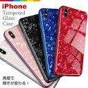 iPhone ケース iPhone8 iPhone7 plus iPhoneXR iPhoneXS Max スマホケース 背面ガラス...