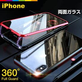 iPhone8 ケース iPhone 11 Pro ケース XR iPhone XS Max ケース iPhone7 ケース iPhone11 Pro Max ケース 両面ガラス マグネット吸着 メタリック メタル アルミ ハードケース iPhone7Plus iPhone8Plus 9H 耐衝撃 軽量 薄い iPhoneケース アイフォンカバー おしゃれ メンズ