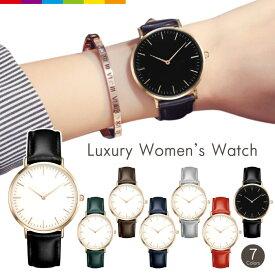 腕時計 レディース ウォッチ シンプル カラフル レザー革 無地 おしゃれ かわいい ブラック ホワイト ブラウン カジュアル ビジネス 激安