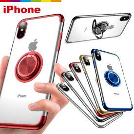 iPhone8 ケース リング付きケース iPhone XR ケース iPhone 11 Pro ケース iPhone XS ケース スマホリング メタリック クリア カバー 保護ケース iPhone11 Pro Max ケース iPhone7 Plus ホールドリング リング付き 透明 iPhoneケース スタンド スマホケース ソフトケース