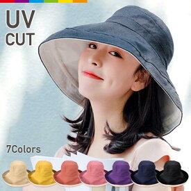 帽子 レディース UVカット 帽子 100% 大きい 大きめ 折りたたみ つば広 おしゃれ 春 夏 麻 綿 日よけ 紫外線 日焼け防止 母の日 レディース ママ リバーシブル