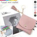 レディース ミニ財布 タッセル 財布 コインケース 小銭入れ クレジットカード カードケース カード入れ 財布 シンプル…