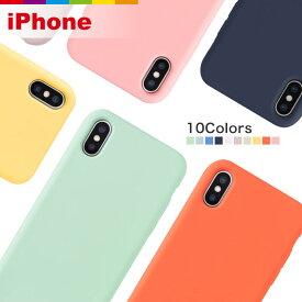 iPhone ケース iPhone8 iPhone 11 Pro ケース iPhone7 plus iPhoneXR iPhoneXS Max iPhone11 Pro Max ケース スマホケース シリコン ソフトケース iPhone6 iPhone6s iPhone8 iPhone8Plus 耐衝撃 iPhoneケース パステルカラー 携帯ケース おしゃれ メンズ 海外 可愛い